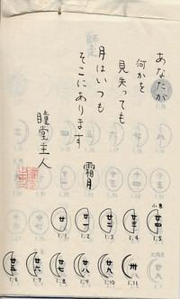 Koyomi2_2