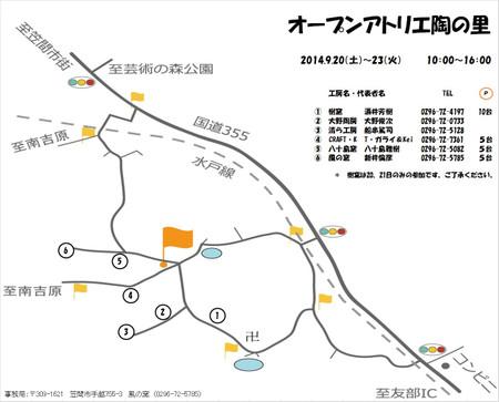 Map20141