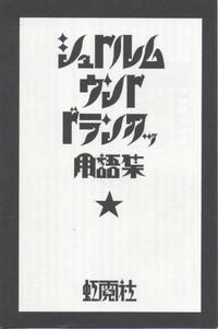 Setsumei1_2
