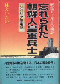 Hayashieidai2_2