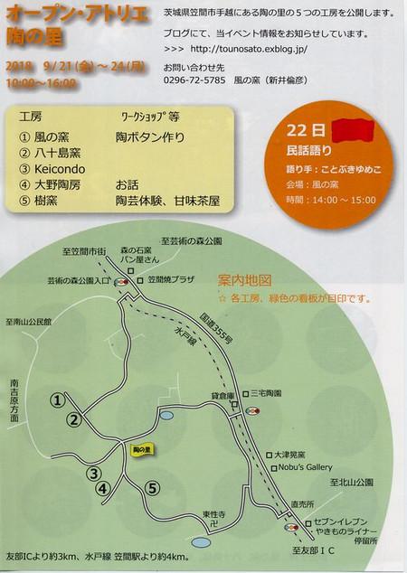 Tounosato2